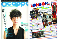 ESHK, Hair, Ocappa, Japan, magazine, press, London, best hairdresser